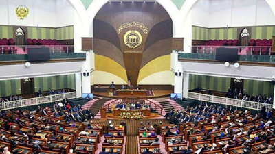 Parliment Of Afg33 400